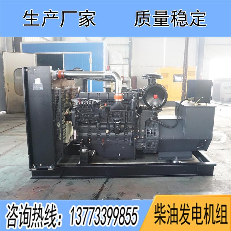 SC9D340D2凯普250KW柴油广东11选5中奖查询报价