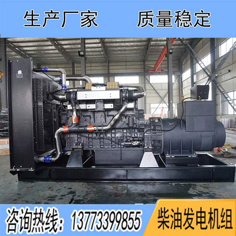 SDNTV1200申动1000KW柴油广东11选5中奖查询报价