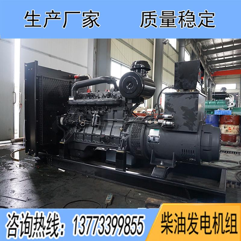KDSC13G280D2上海卡得城仕200KW柴油广东11选5中奖查询报价
