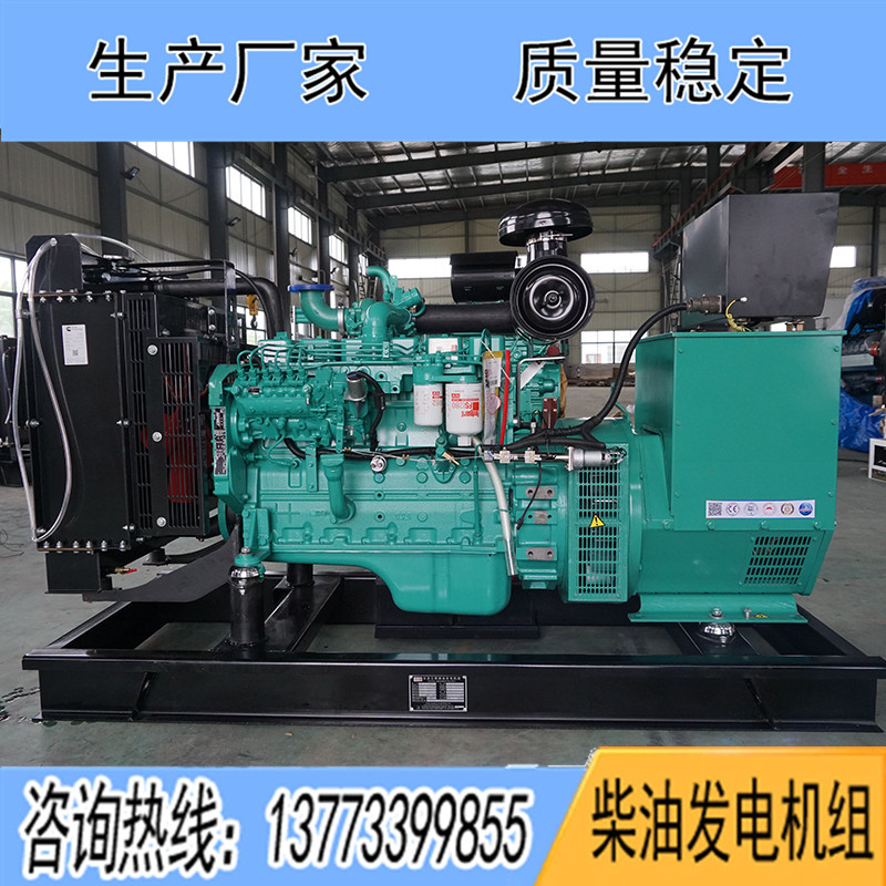 6BT5.9-G1东风康明斯75KW柴油广东11选5中奖查询报价
