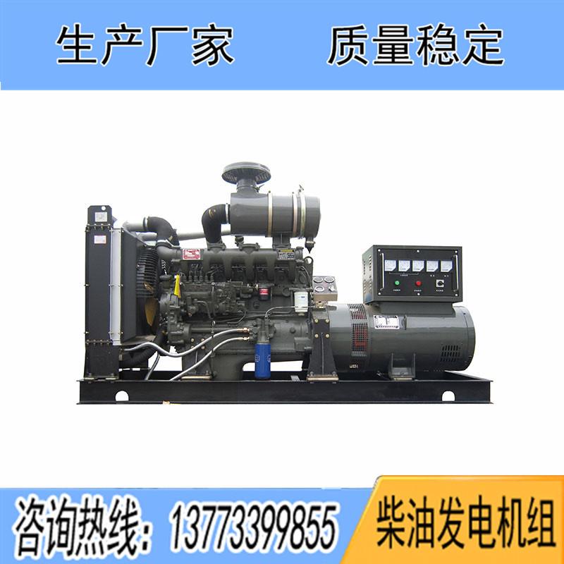 PHF6110ZLD1潍柴华丰100KW柴油广东11选5中奖查询报价