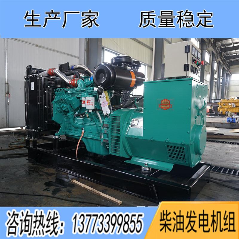 6BTAA5.9-G2东风康明斯100KW柴油广东11选5中奖查询报价