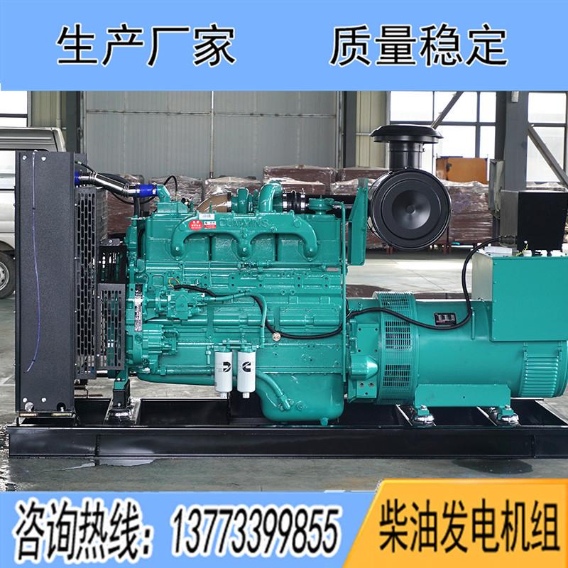 NT855-GA重庆康明斯200KW柴油广东11选5中奖查询报价