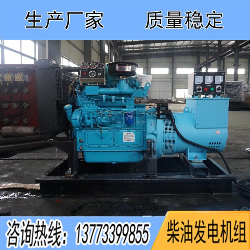 K4100D5潍柴华丰30KW柴油广东11选5中奖查询报价