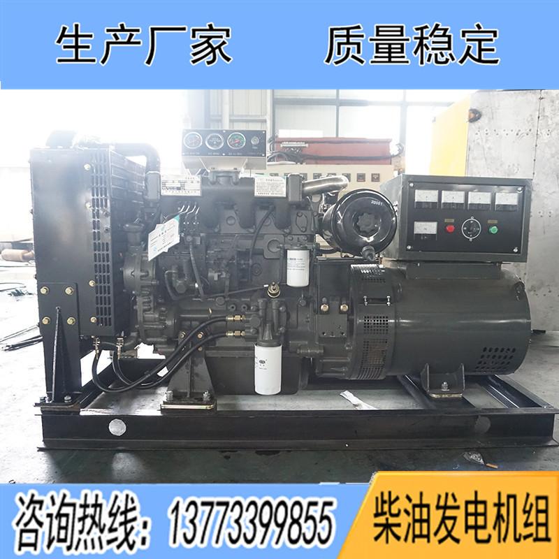 PHF4056ZD1潍柴华丰50KW柴油广东11选5中奖查询报价