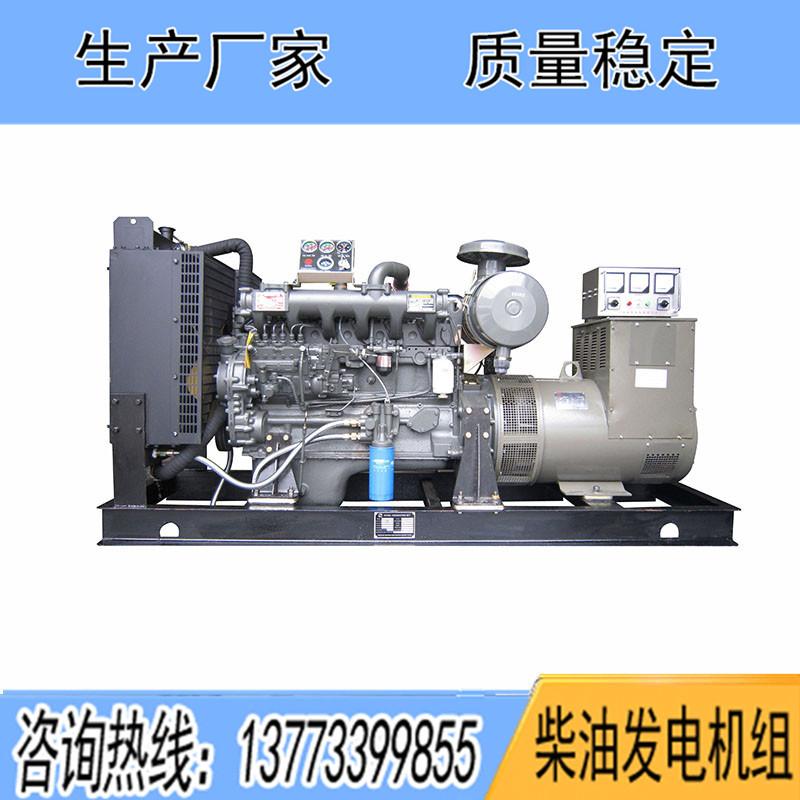 PHF6308ZL潍柴华丰300KW柴油广东11选5中奖查询报价