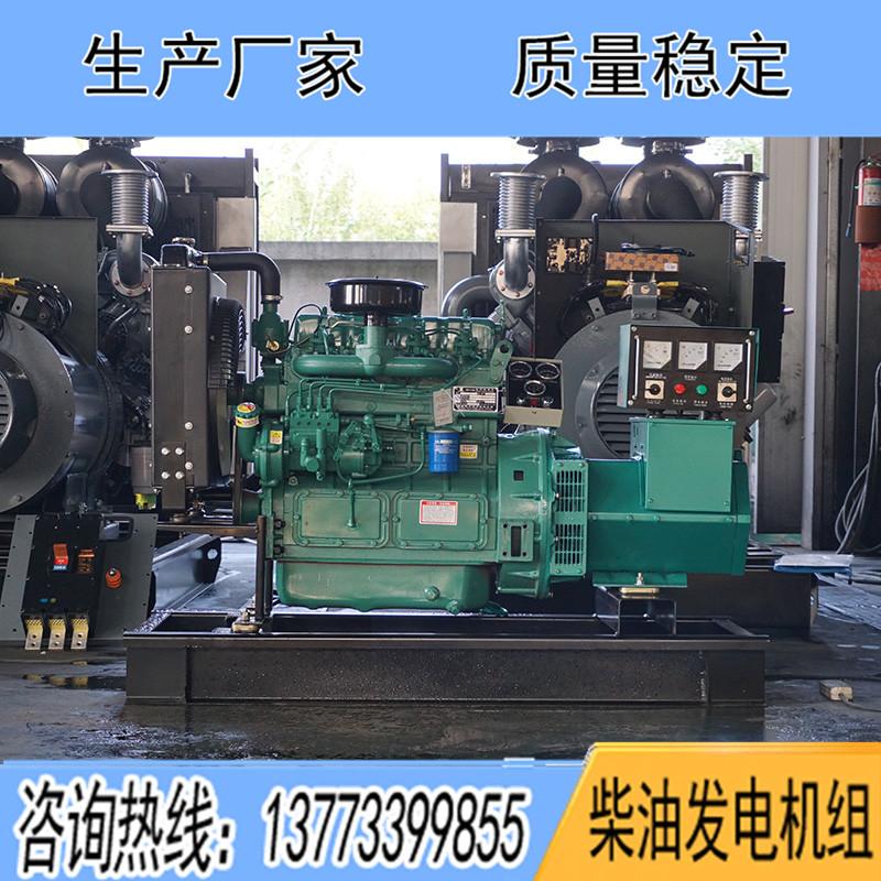 K4100D潍柴30KW柴油广东11选5中奖查询报价