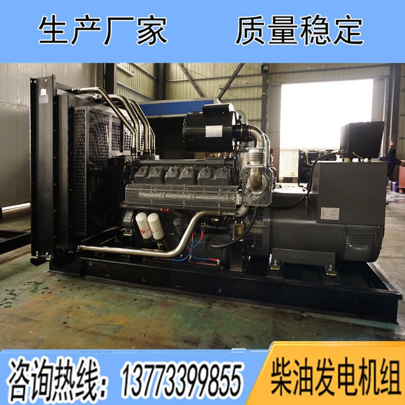 WD287TAD58无锡动力600KW柴油广东11选5中奖查询报价