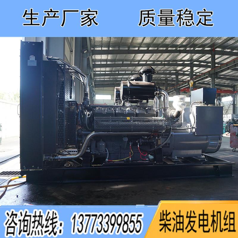WD269TAD45无锡动力500KW柴油广东11选5中奖查询报价