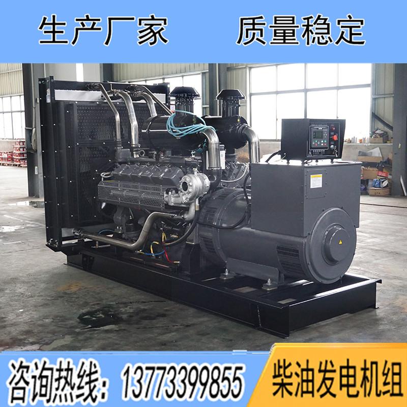 WD269TAD38无锡动力400KW柴油广东11选5中奖查询报价