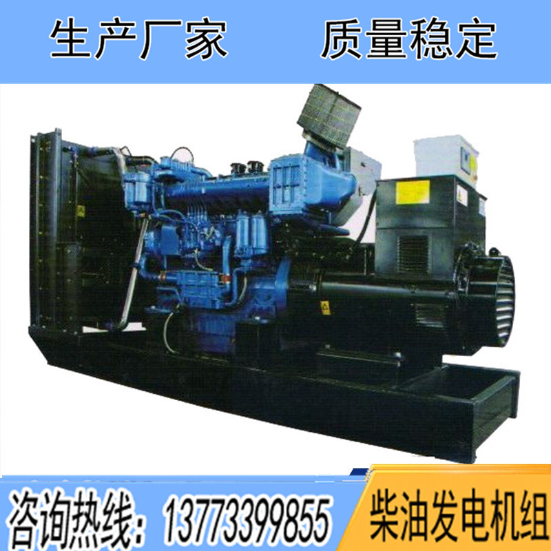 TBD604BL6-6CA河柴道依茨700KW柴油广东11选5中奖查询报价