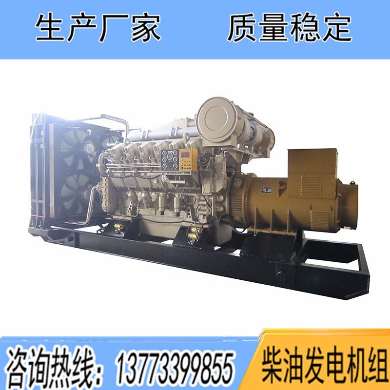 BH12V190ZLD济柴1200KW柴油广东11选5中奖查询报价