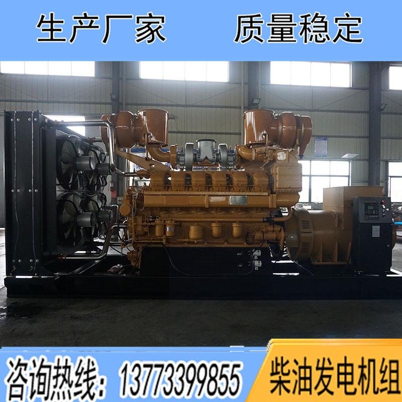 H16V190ZL济柴2000KW柴油广东11选5中奖查询报价