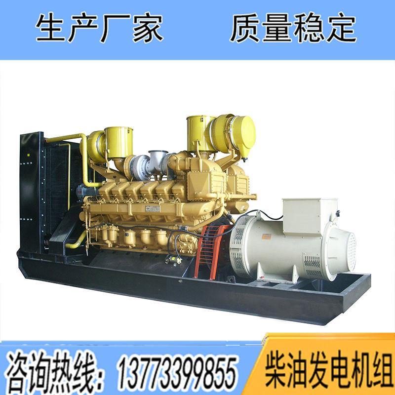 H12V190Z济柴1500KW柴油广东11选5中奖查询报价