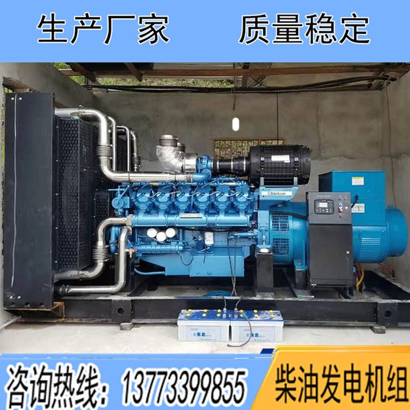 6M33D484E200博杜安450KW柴油广东11选5中奖查询报价