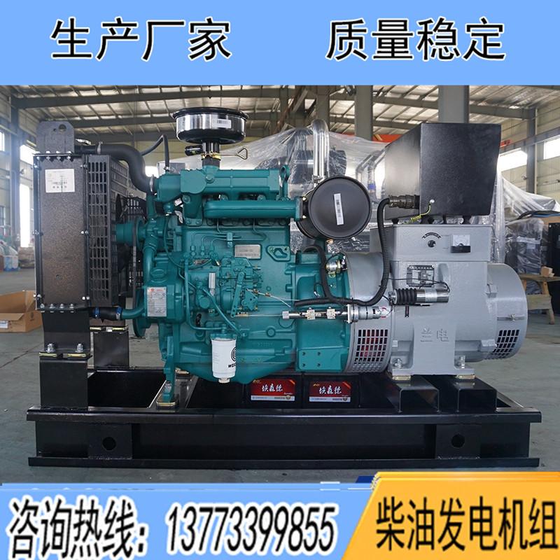 D226B-3D潍柴道依茨30KW柴油广东11选5中奖查询报价