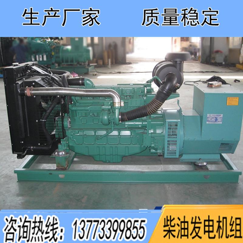 BF4M2012大连道依茨50KW柴油广东11选5中奖查询报价