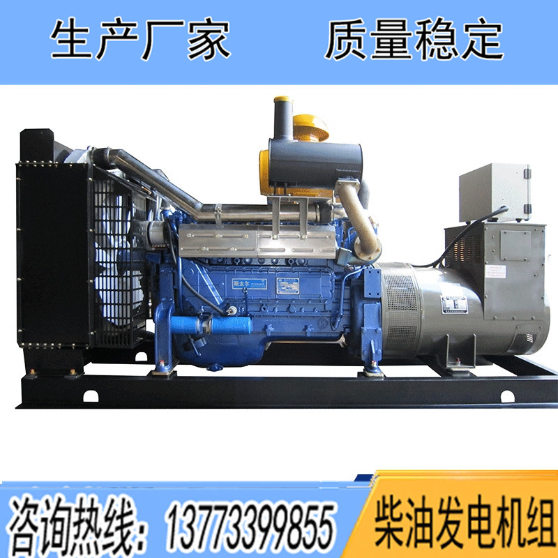 WD61564D02N潍柴斯太尔120KW柴油广东11选5中奖查询报价