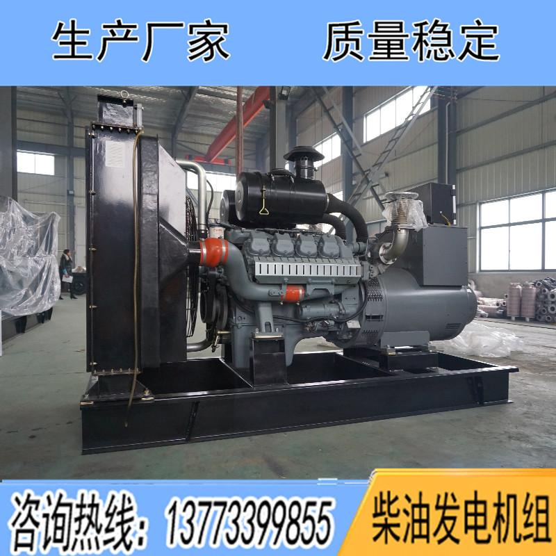 DE15A660威曼400KW柴油广东11选5中奖查询报价