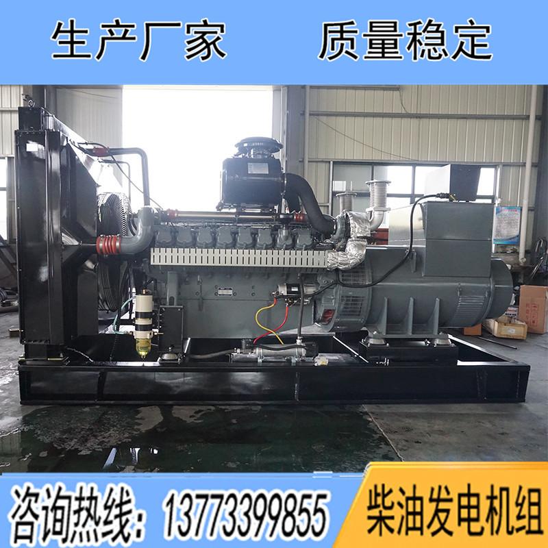 DE22A950威曼700KW柴油广东11选5中奖查询报价
