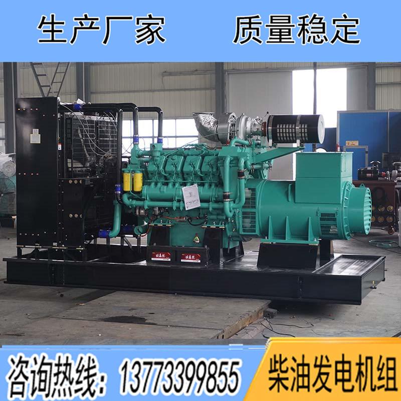 QTA53EG9科克1500KW柴油发电机组报价