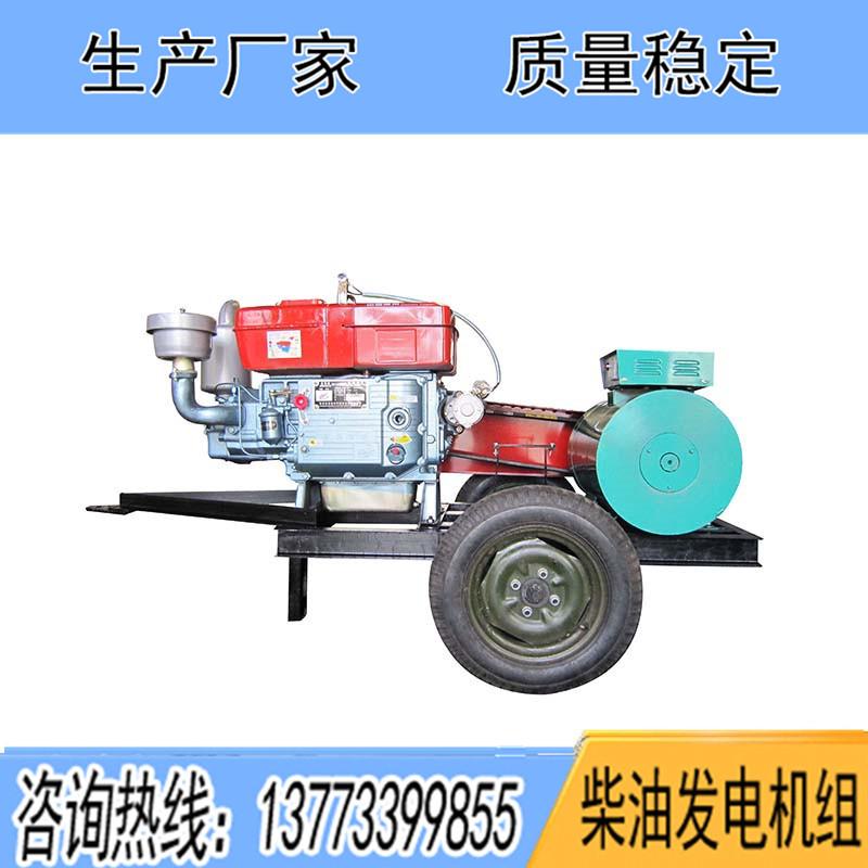 ZS1115常柴15KW柴油广东11选5中奖查询报价