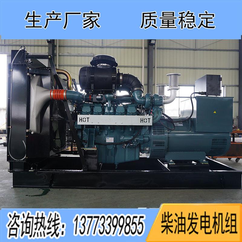 P126TI-II斗山大宇250KW柴油广东11选5中奖查询报价