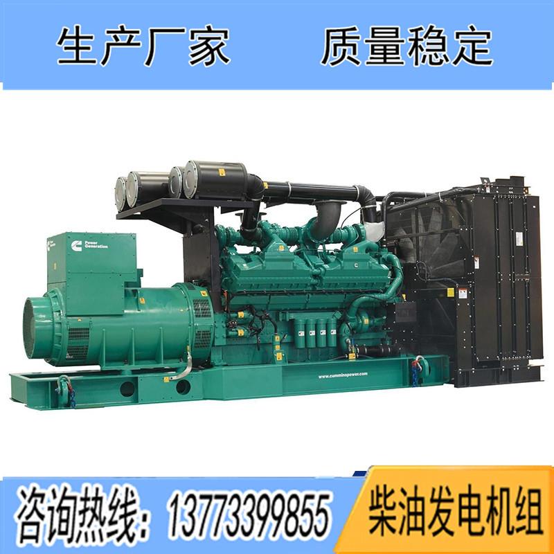 QSK60G4进口康明斯1500KW柴油发电机组报价