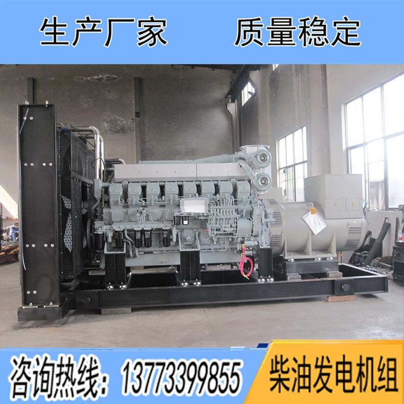 S16R-PTAA2进口三菱1500KW柴油广东11选5中奖查询报价