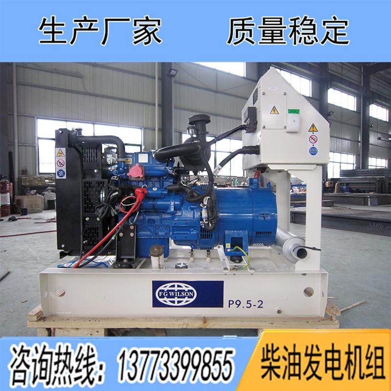 403A-11G1珀金斯7KW柴油广东11选5中奖查询报价