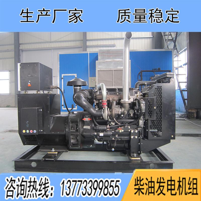 1103A-33G珀金斯25KW柴油广东11选5中奖查询报价