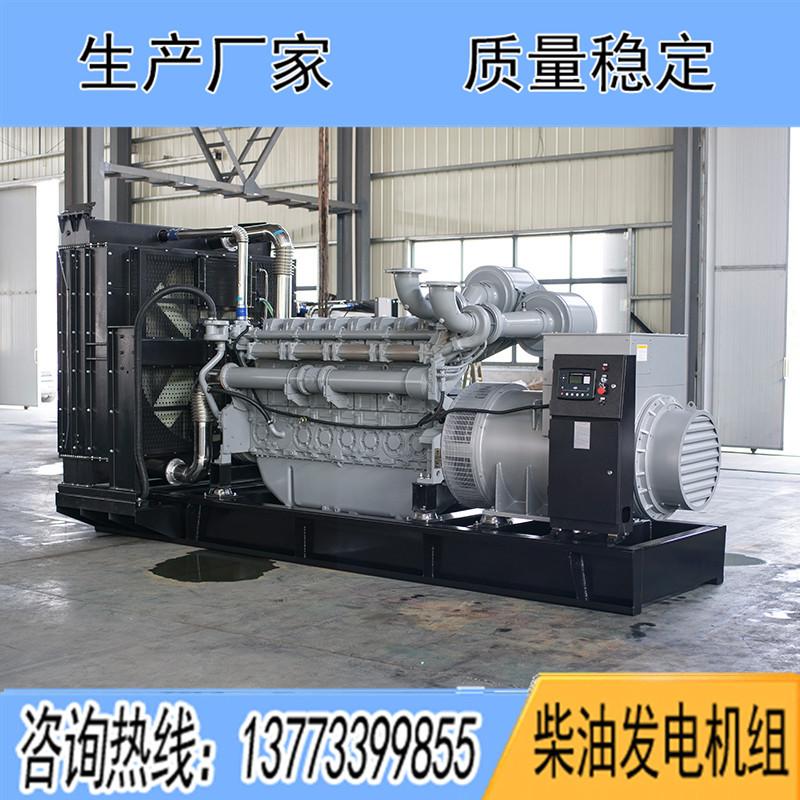 4016-61TRG2珀金斯1500KW柴油发电机组报价
