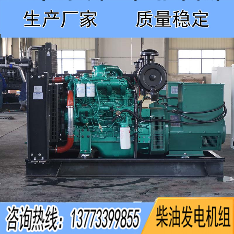 40KW广西玉柴YC4FA55Z-D20柴油发电机组
