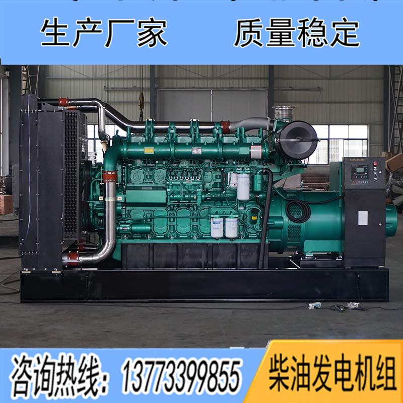 700KW广西玉柴YC6C1070L-D20柴油发电机组