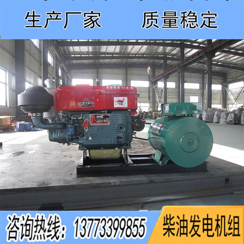 20KW常柴L28M柴油发电机组