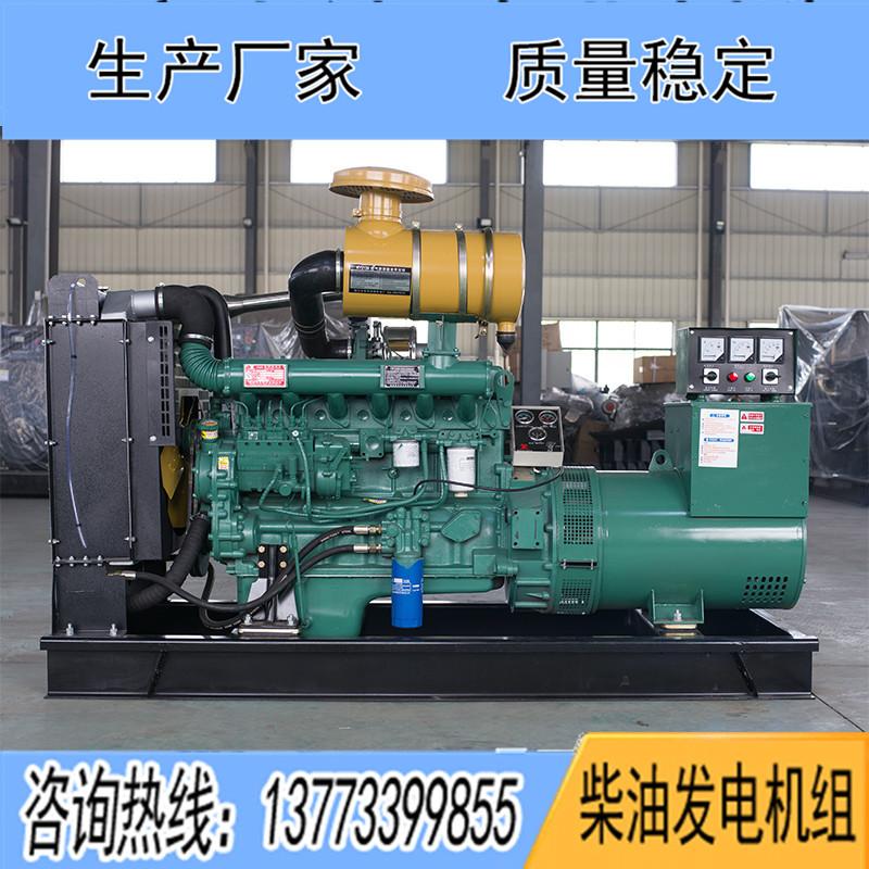 120KW潍坊裕兴R6105IZLD柴油发电机组