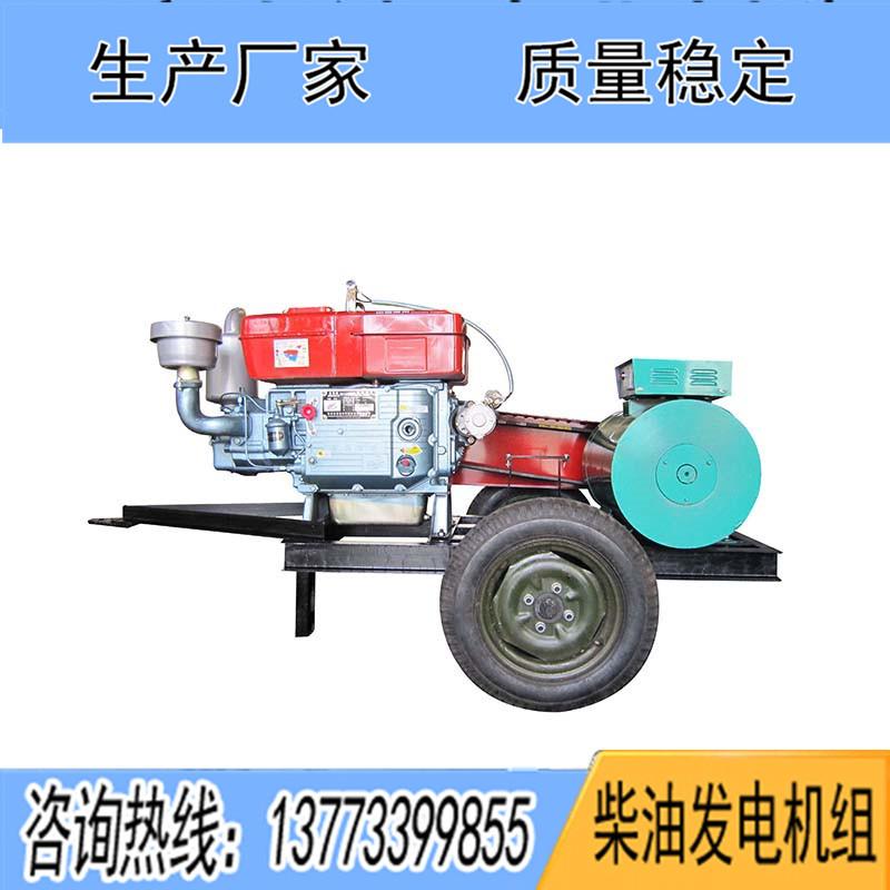 15KW常柴ZS1115柴油发电机组