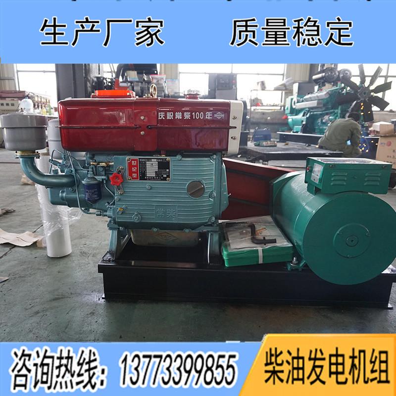 12KW常柴ZS1110柴油发电机组