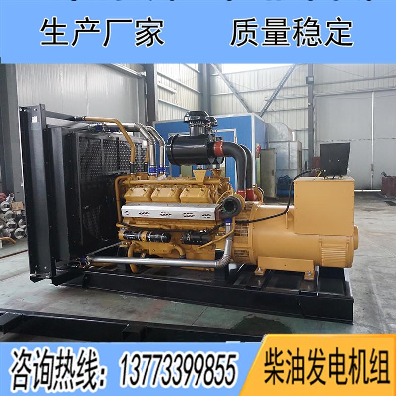 600KW扬YC26H660柴油发电机组