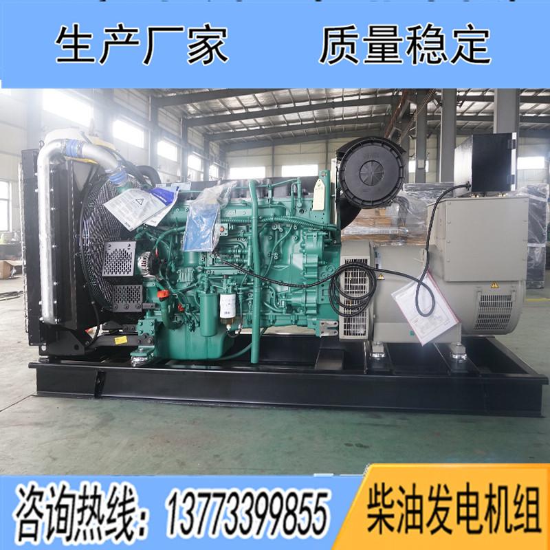 250KW沃尔沃TAD1341GE柴油发电机组