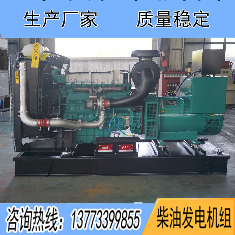150KW沃尔沃TAD733GE柴油发电机组
