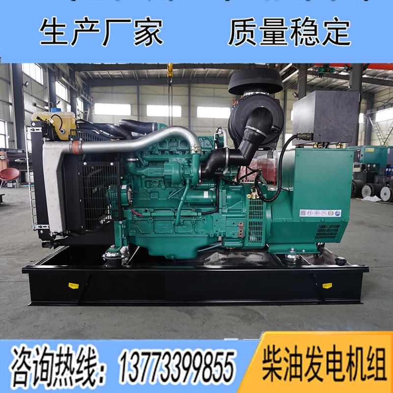 75KW沃尔沃TAD531GE柴油发电机组