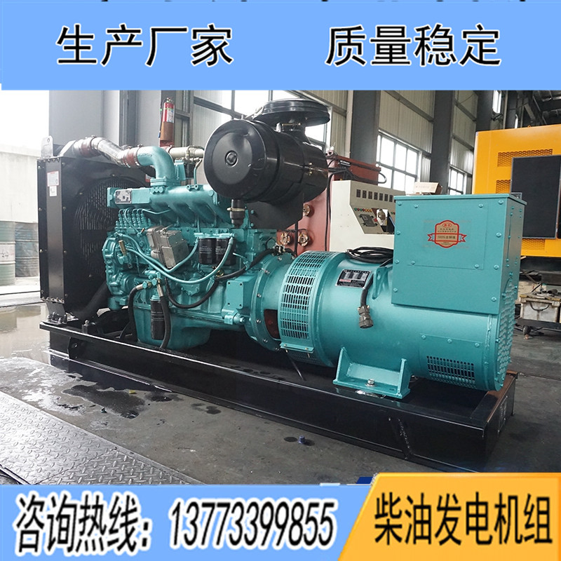 300KW东方红YM6S9L-D柴油发电机组