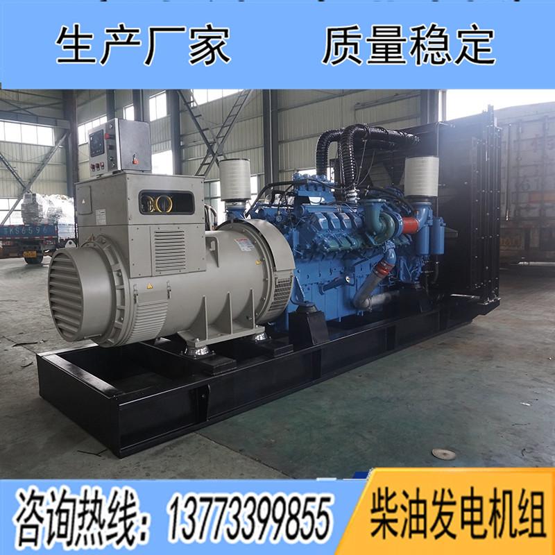 500KW奔驰12V2000G25柴油发电机组