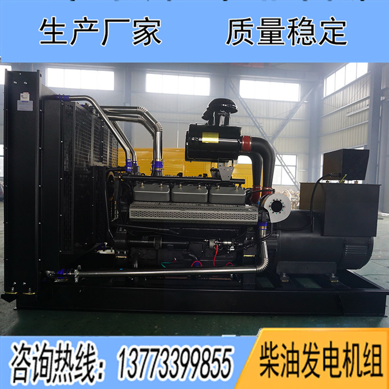 500KW扬柴YC26H550柴油发电机组