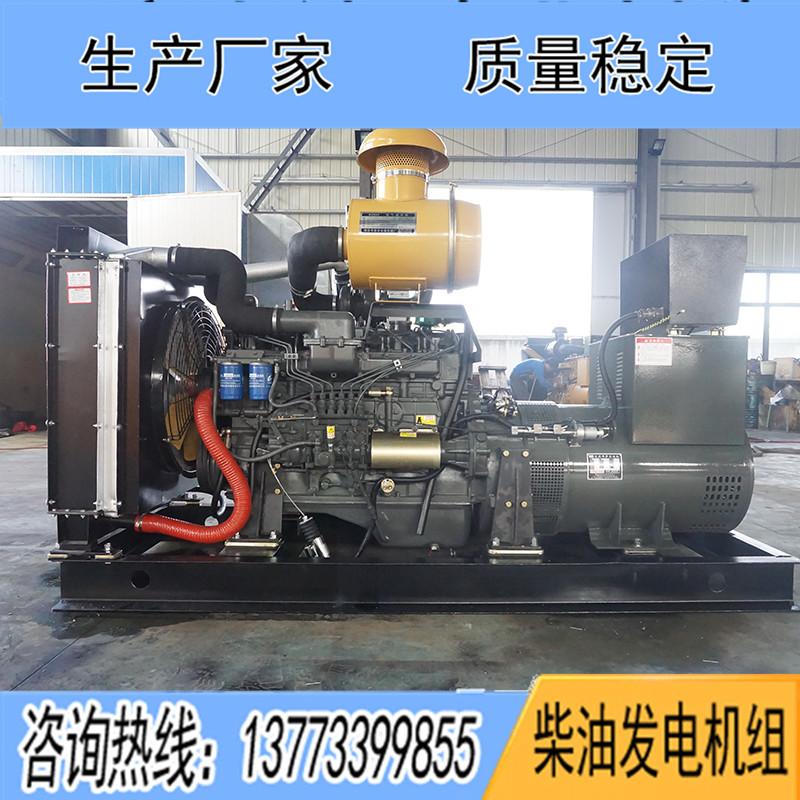 200KW潍坊裕兴YX9768D柴油发电机组
