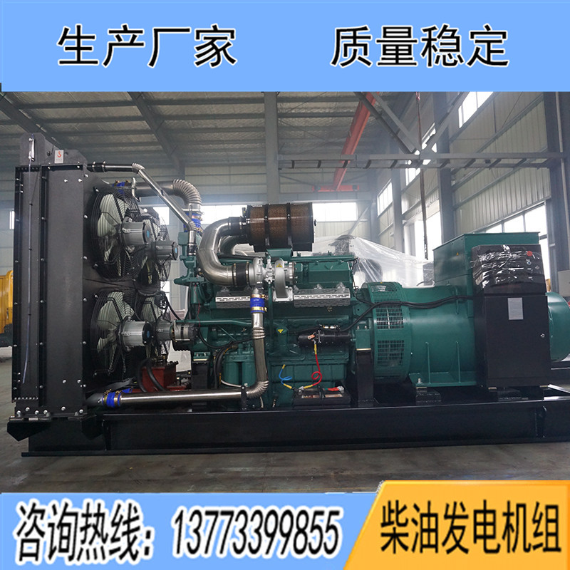 650KW通柴TCR600柴油广东11选5中奖查询