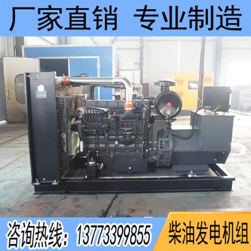 250KW上柴SC9D340D2柴油发电机组