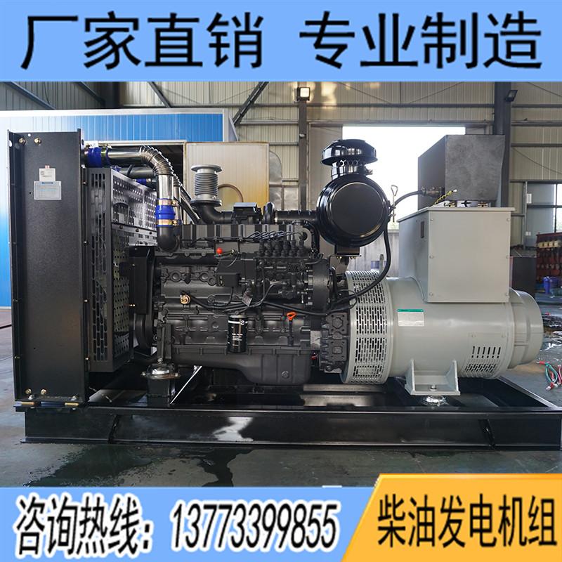 150KW上柴SC7H250D2柴油发电机组