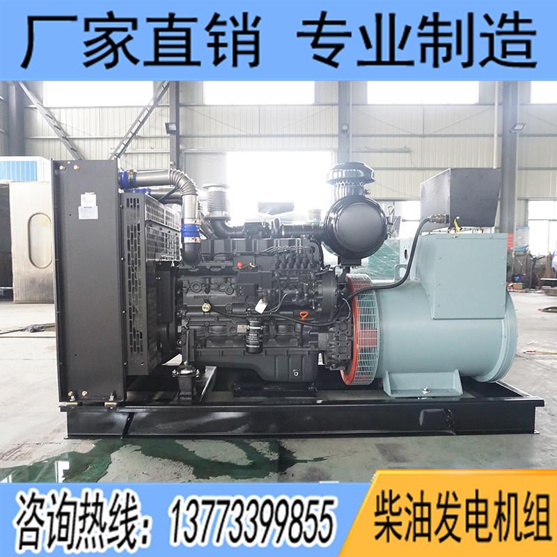 150KW上柴SC7H230D2柴油发电机组